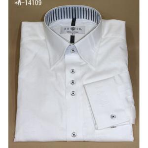 BBCO ビビコ ドレスシャツ カッターシャツ ワイシャツ ホワイト w−14109−1|n-shopping