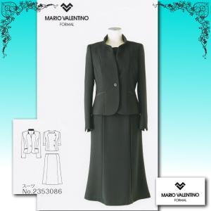 ブラックフォーマル スーツ 喪服 礼服  オールシーズン マリオ バレンチノ(MARIO VALENTINO)  2353086|n-shopping