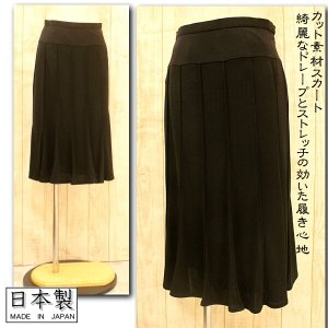 柔らかい素材のフレアスカート  フォーマルから普段のおしゃれ...