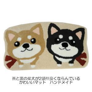 柴犬 フロアマット キッチンマットキャラクター ツインシバ  ロングタイプ 可愛い 台所マット お部屋 インテリア 新築祝い 引っ越し祝い 結婚祝い|n-shopping
