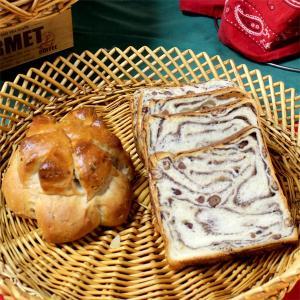 おいしい あん食パン 1斤 クルミブレッド 1個 詰め合わせ セット お取り寄せ 常温発送|n-shopping