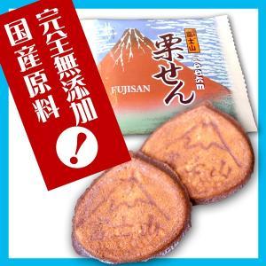 富士山栗せんべい ほさかの栗せん 小麦粉不使用 国産原料 無添加 24枚*2箱|n-shopping