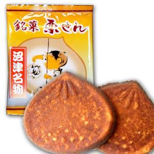 栗せんべい ほさかの栗せん 小麦粉不使用 国産原料 無添加 63枚|n-shopping