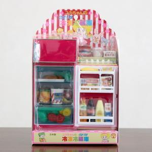 ユカちゃんキッチン クールクール冷凍冷蔵庫