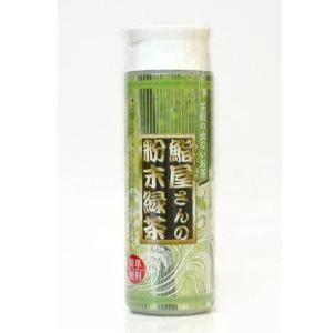鮨屋さんの粉末緑茶 水出し 80g