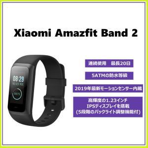 XiaomiからAmazfit corの後継モデルAmazfit band 2(別名:Amazfit...