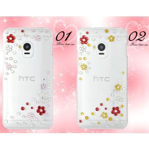 au HTC J One HTL22 デコケース キラキラフラワー スマホカバー|n-style