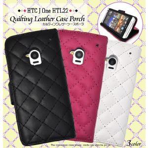 au HTC J One HTL22 手帳型 スマホケース キルティングレザー スマホカバー|n-style