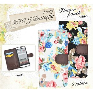 au HTC J butterfly HTV31 専用 ケース 手帳型 スマホケース 花柄 スマホカバーケース|n-style
