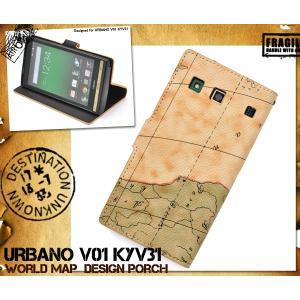 URBANO V01 KYV31 手帳型 スマホケース レトロマップ柄  au アルバーノ スマホカバー n-style