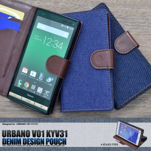 URBANO V01 KYV31 手帳型 スマホケース デニム調  au アルバーノ スマホカバー n-style