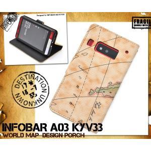 INFOBAR A03 KYV33 スマホケース 手帳型 レトロマップ柄 au インフォバー A03 カバー n-style