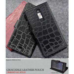 URBANO L01 KYY21  手帳型 スマホケース クロコダイルレザーレザー調 auアルバーノ スマホカバー n-style