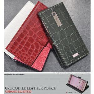URBANO L02 KYY22  手帳型 スマホケース ワニ革合皮レザー  auアルバーノ スマホカバー n-style