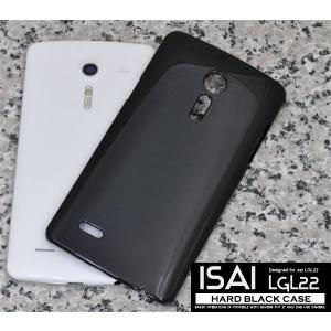 isai LGL22 ケース ハードケース 黒 LG au スマホ カバー|n-style