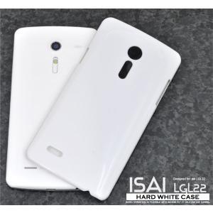 isai LGL22 ケース ハードケース 白 LG au スマホ カバー|n-style