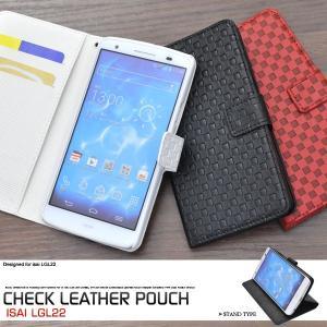 isai LGL22 手帳型 スマホケース 市松模様 合皮レザー LG auスマホカバー スタンド機能|n-style
