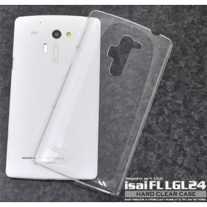 isai FL LGL24 ケース ハードケース クリア(透明) LG au イサイ エフエル スマホカバー|n-style