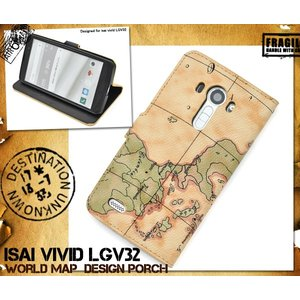 isai vivid LGV32 専用 手帳型 レトロ世界地図柄 スマホケース auスマートフォン イサイ ビビッド|n-style