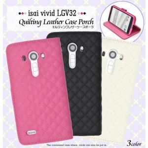 isai vivid LGV32 専用 手帳型 スマホケース キルティングレザー auスマートフォン イサイ ビビッド|n-style