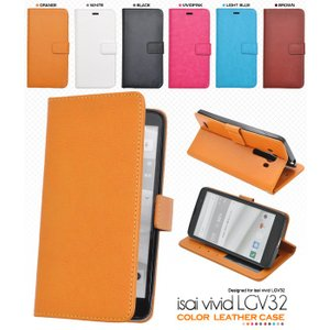isai vivid LGV32 専用 手帳型 スマホケース 合皮レザー(全7色) auスマートフォン イサイ ビビッド|n-style