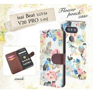 isai Beat LGV34 V20 PRO L-01J 共通 ケース 手帳型 花柄ファブリック スマホケース イサイビート|n-style