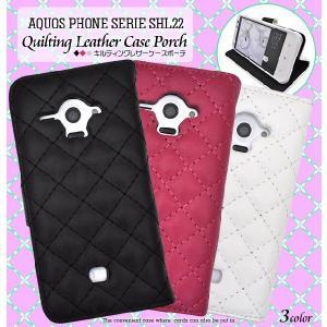 AQUOS PHONE SERIE SHL22 手帳型 スマホケース キルティングレザー アクオスフォン セリエ スマホカバー
