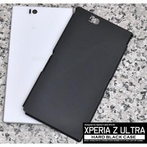 au Xperia Z Ultra SOL24 ハードケース(黒) エクスペリア スマホケース