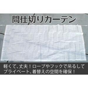 仕切りカーテン|n-style