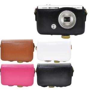カメラケース CASIO EXILIM EX-ZR50 デジカメキャリーケース ネックストラップセット