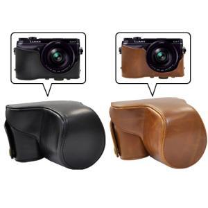 カメラケース Panasonic LUMIX DMC-GX7 レンズキット対応 ボディーケース&ネックストラップセット