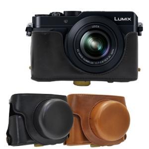 カメラケース Panasonic Lumix DMC-LX100 デジカメキャリーケース ネックストラップセット n-style