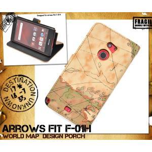 スマホケース arrows Fit F-01H  arrows M02 RM02 (アローズ) 手帳型ケース レトロ地図柄 合皮レザー|n-style