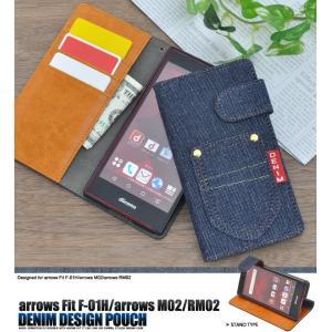 スマホケース arrows Fit F-01H  arrows M02 RM02 (アローズ) 手帳型ケース デニム風ポケット付|n-style