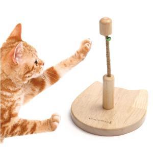 猫用おもちゃ ウッディーキャットーイ ぶるぶるパンチ ドギーマンハヤシ n-style