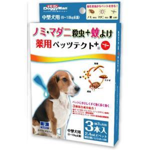 薬用ノミ・マダニ殺虫+蚊よけ ペッツテクト+ 中型犬用2.4ml×3本 【ドギーマン】|n-style