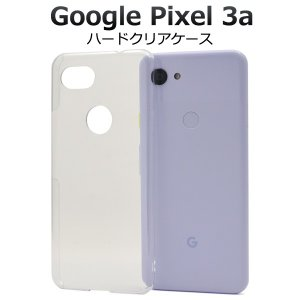 Google Pixel3aケース カバー クリアー(透明) ハードケース グーグルピクセル3a スマホケース|n-style