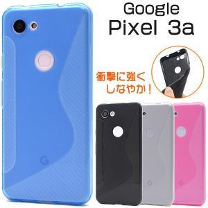 Google Pixel3aケース カバー ウェーブデザイン ラバー ソフトケース グーグルピクセル3a スマホケース|n-style