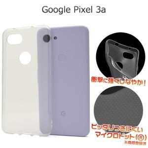 Google Pixel3aケース カバー クリアー(透明) ソフトケース グーグルピクセル3a スマホケース|n-style