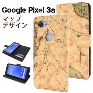 Google Pixel3aケース 手帳型 レトロ世界地図柄 合皮レザー グーグルピクセル3a スマホケース|n-style