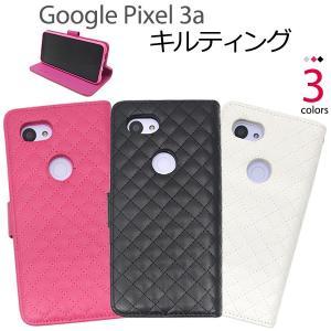 Google Pixel3aケース 手帳型 キルティングレザー グーグルピクセル3a スマホケース|n-style