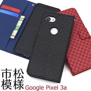 Google Pixel3aケース 手帳型 市松模様 合皮レザー グーグルピクセル3a スマホケース|n-style