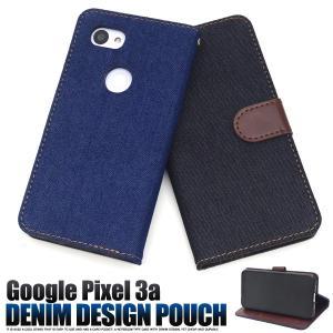 Google Pixel3aケース 手帳型 デニムデザイン グーグルピクセル3a スマホケース|n-style