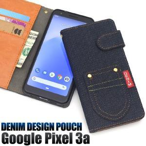 Google Pixel3aケース 手帳型 ブラックデニム グーグルピクセル3a スマホケース|n-style