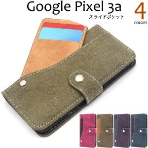 Google Pixel3aケース 手帳型 スライド式カード収納付 ICカード対応 合皮レザー グーグルピクセル3a スマホケース|n-style