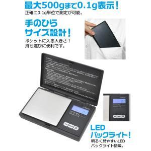 デジタルポケットスケール 小型計量器 キッチンスケール コンパクト 計量(〜500g)|n-style|02