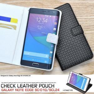 Galaxy Note Edge SC-01G/SCL24 手帳型 スマホケース 市松模様合皮レザー ギャラクシーノートエッジ