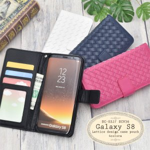 Samsung Galaxy S8(ギャラクシーS8) ドコモ SC-02J/エーユー SCV36 ...