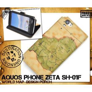 AQUOS PHONE ZETA SH-01F 手帳型スマホケース(レトロ地図柄合皮レザー)アクオスフォンゼータ