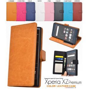 docomo Xperia XZ Premium SO-04J 手帳型ケース PUレザー エクスペリアXZプレミアム スマホケース|n-style